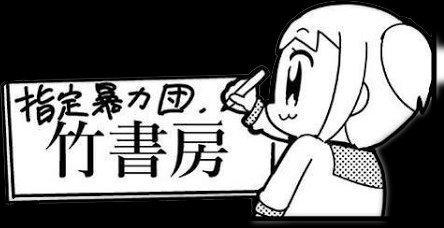 飛田新地と暴力団との繋がりについて